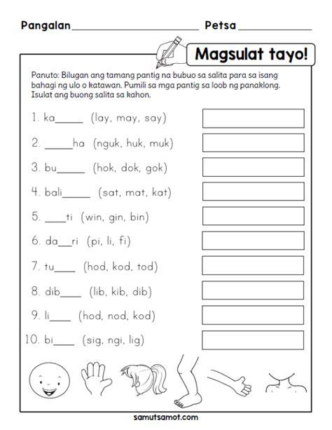 Preschool Worksheets Samut Samot Page 2.html