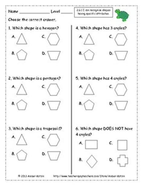 2nd grade geometry common core worksheets amber kotzin