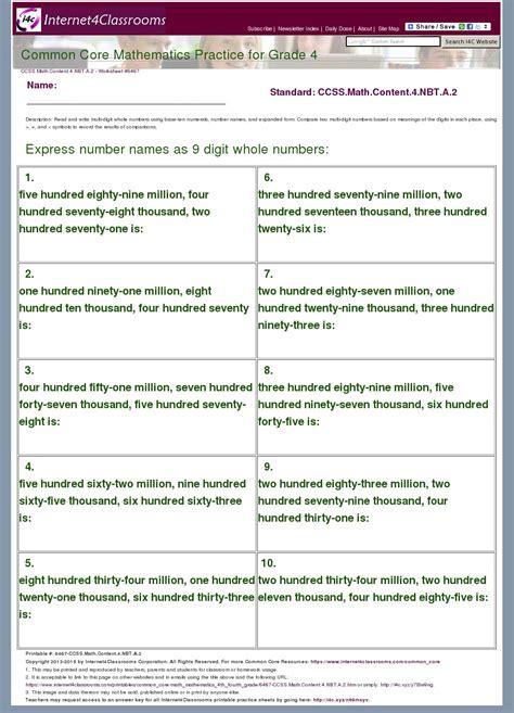 description download worksheet 6467 ccssthntent 4 nbt 2