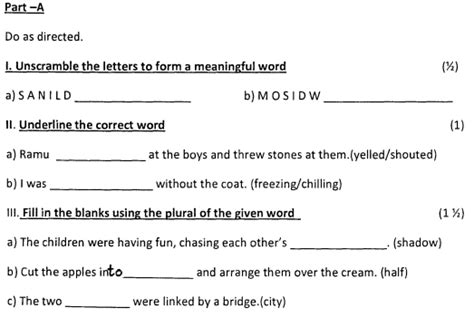 cbse class 4 english question paper set