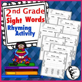 2nd grade sight words rhyming activity custom core