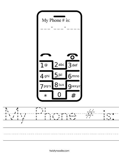 Address And Phone Number Worksheet.html