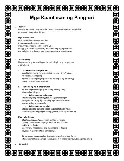 pang uri worksheets philippin news collections