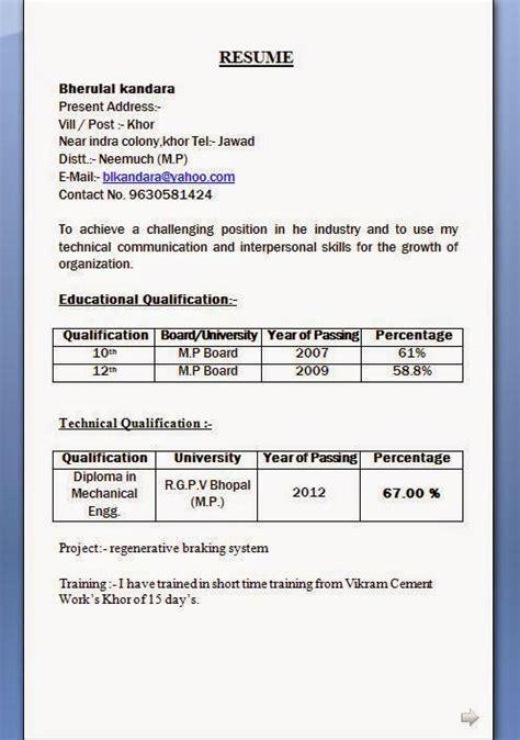 mechanical diploma resume format freshers