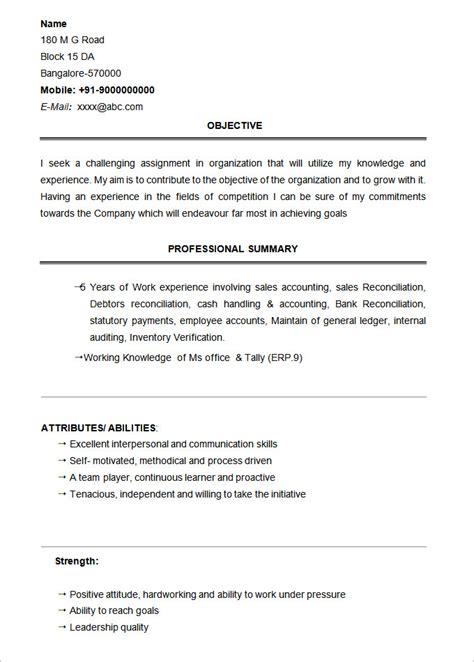 basic resume template 2020 list 10 basic resume