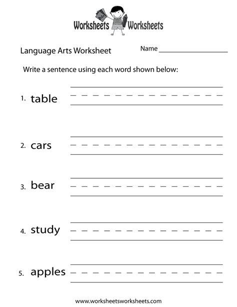 fun language arts worksheet free printable educational worksheet