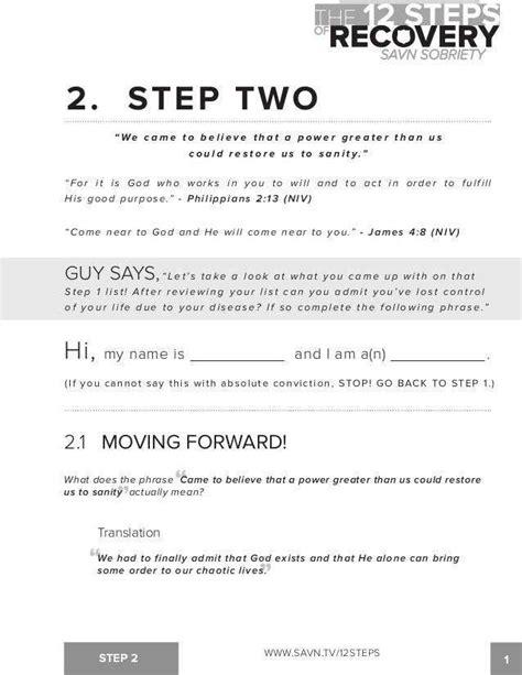 12 step worksheets homeschooldressage