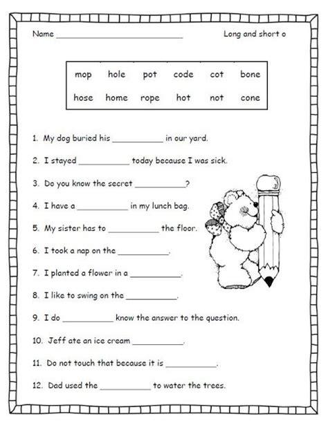 smiling shining grade silent grade worksheets short worksheets