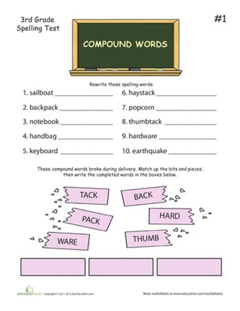 3rd grade spelling test compound words grade spelling