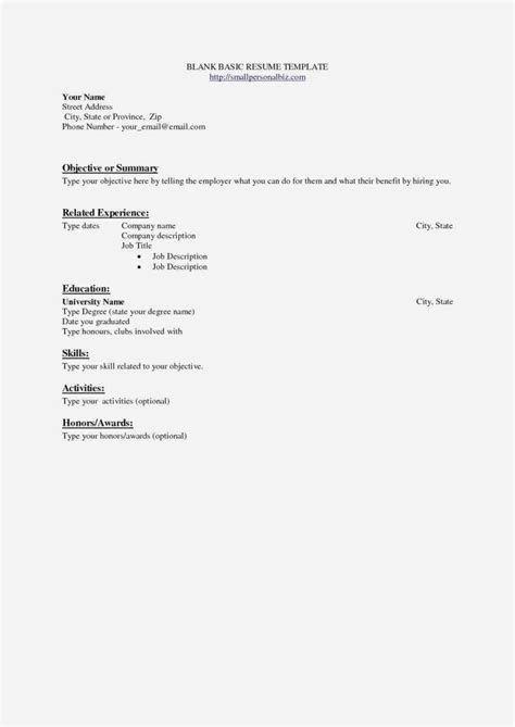free download 50 mcdonalds resume format download 50