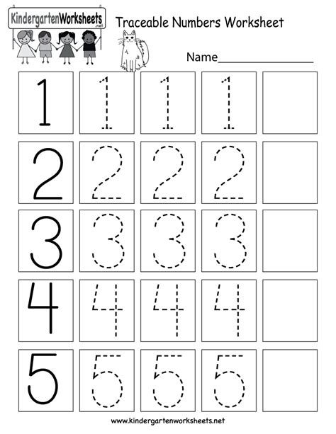 free printable traceable numbers worksheet kindergarten