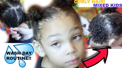son curly hair wash day routine youtube