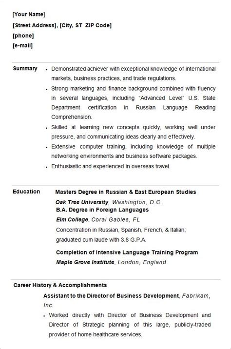24 student sle resume templates wisestep