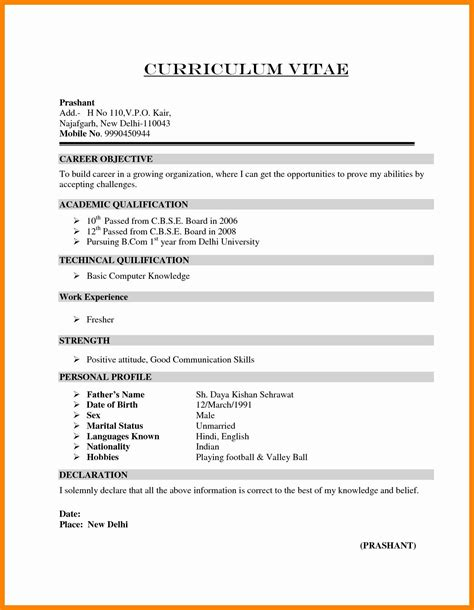 mba finance fresher resume format inspirational resume format