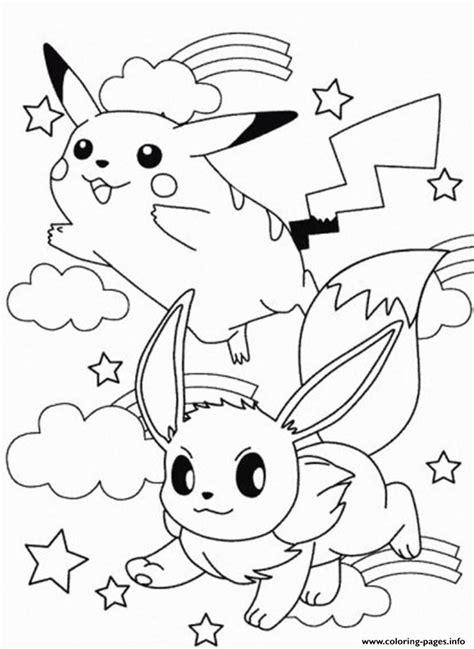 print printable pikachu sc2eb coloring pages pokemon