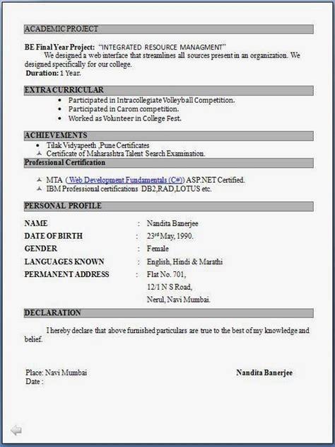 resume format freshers latest professional resume formats word