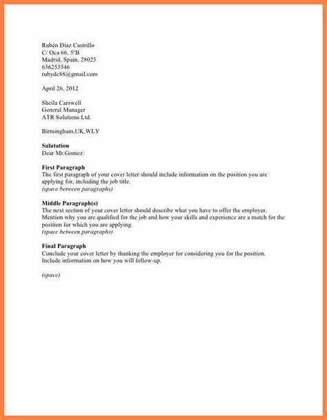 4 salary history cover letter salary slip
