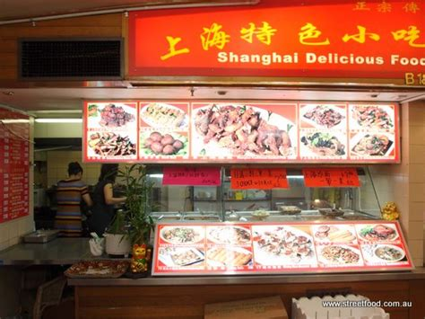 kyu shanghai delicious food dixon house food court
