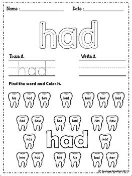 free sight words worksheets grade teaching richarichi