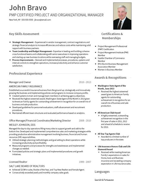 cv template linkedin cv resume template cv template