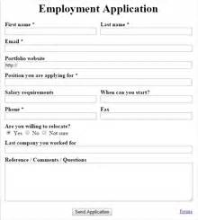 map world job application form