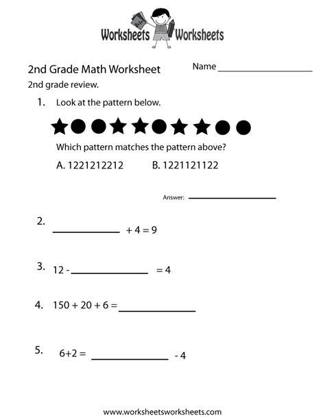 2nd grade math review worksheet free printable educational
