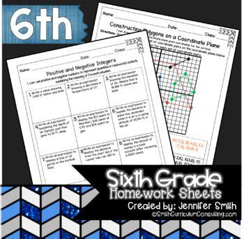 sixth grade math practice homework sheets bundle tpt