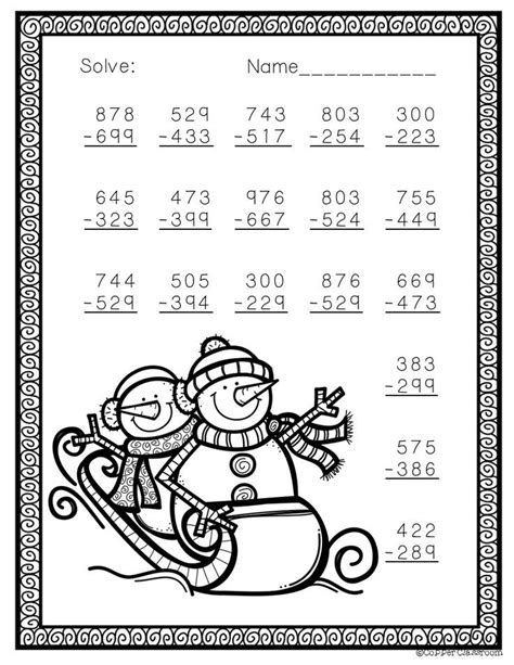 free digit subtraction regrouping winter theme 3 nbt