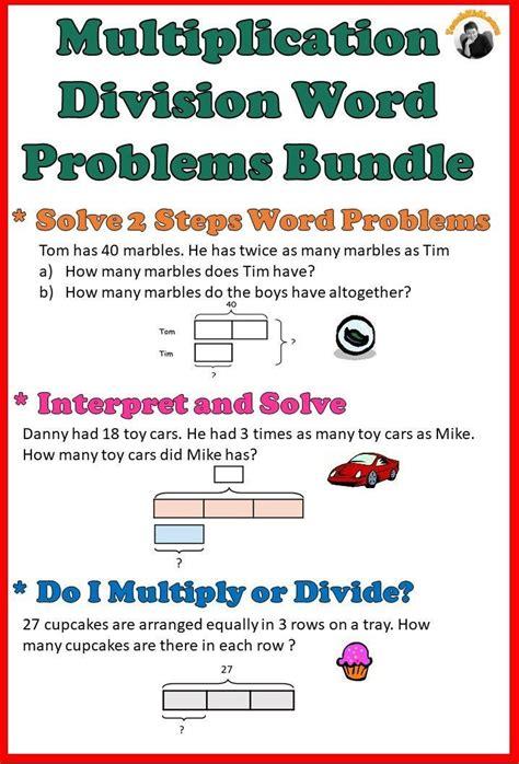 multiplication division word problems worksheets bundle grade 3