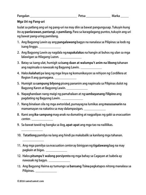 mga uri ng pang uri worksheet