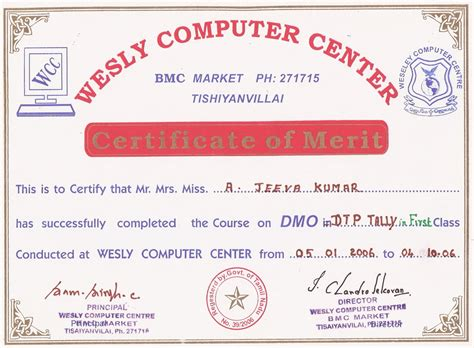 jeevakumar certificates july 2011