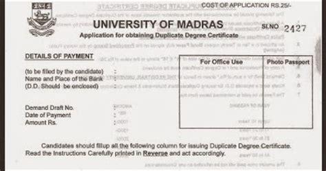 blog obtain duplicate degree certificate university madras