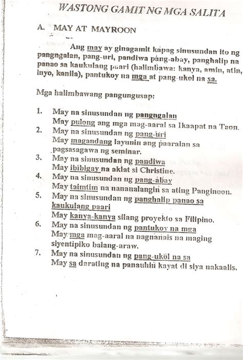 pang uri worksheets philippin news collections