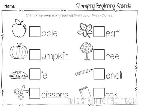 busy busy busy kindergarten reading kindergarten writing kindergarten