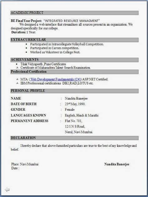 engineer fresher resume format resume format freshers latest