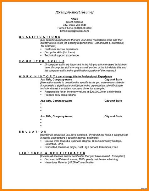 12 skills list resumes exles proposal letter
