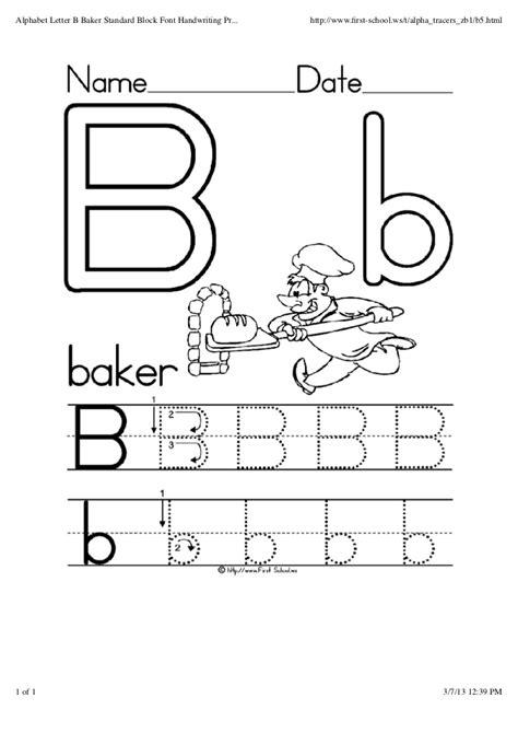 Practice Worksheets For Preschool.html