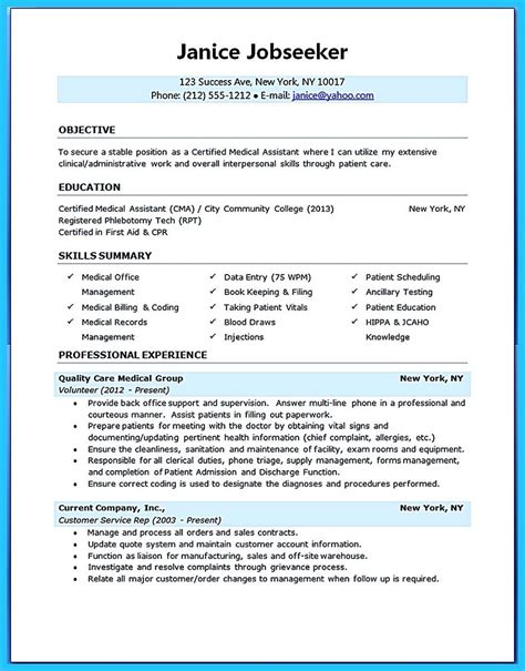 confused write assistant resume sle