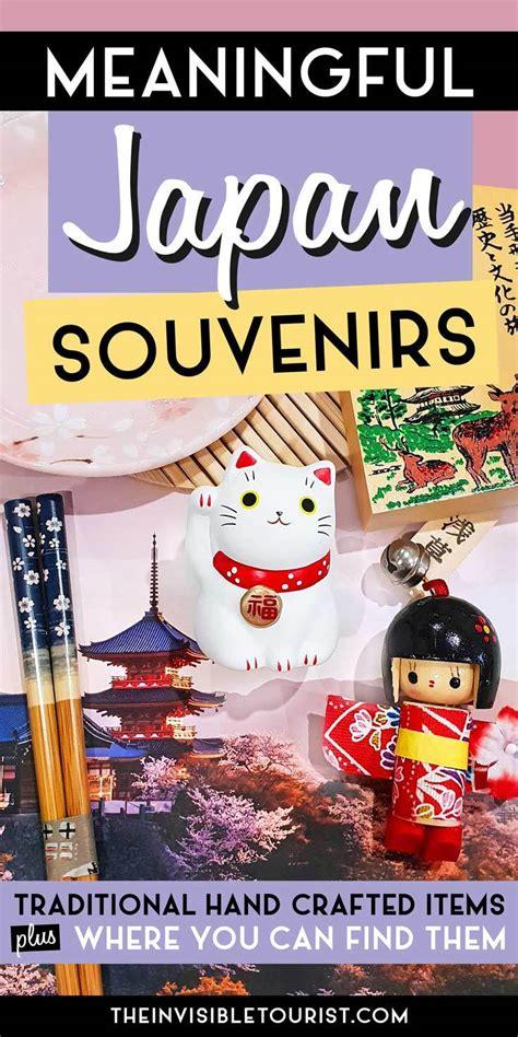 13 souvenirs japan return home