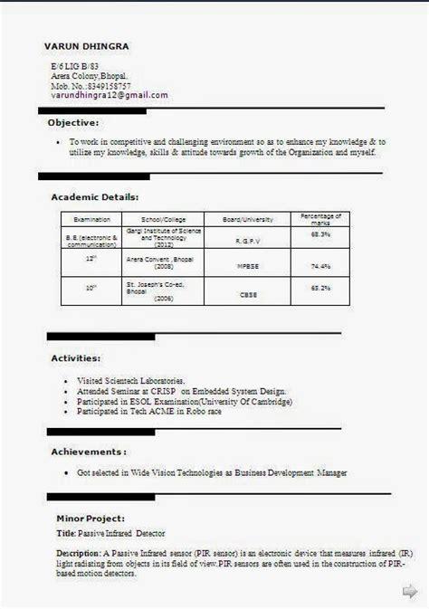 electronics communication engineering fresher resume format