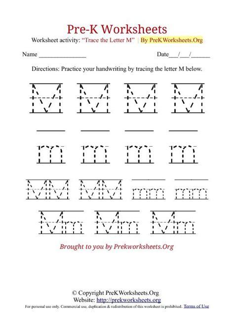 409 letter images pinterest free preschool preschool alphabet