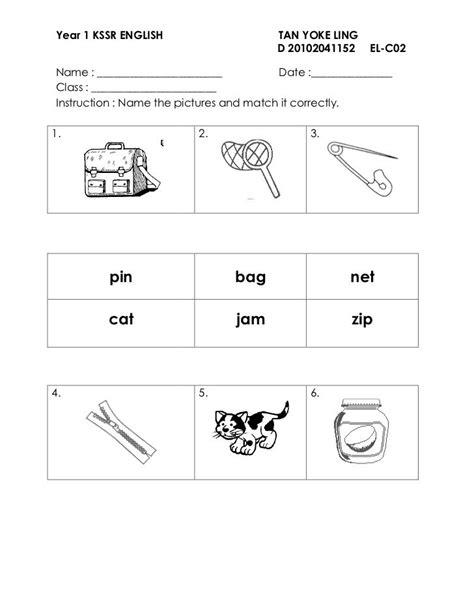 revision exercise year 1 english worksheet pinterest english