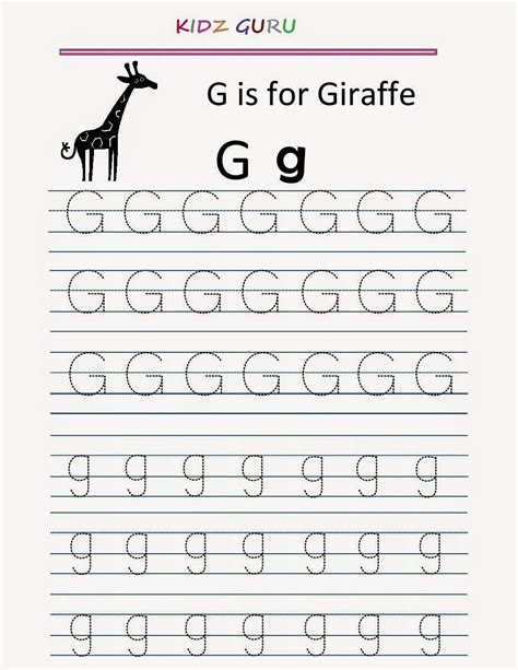15 exciting letter worksheets kids kittybabylove