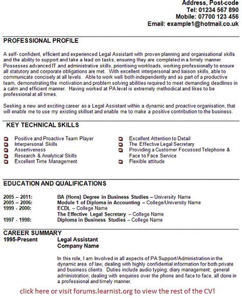 resume exles hobbies resume exles resume resume templates