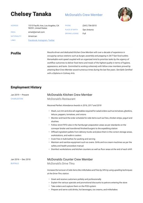mcdonalds crew member resume writing guide 12 exles