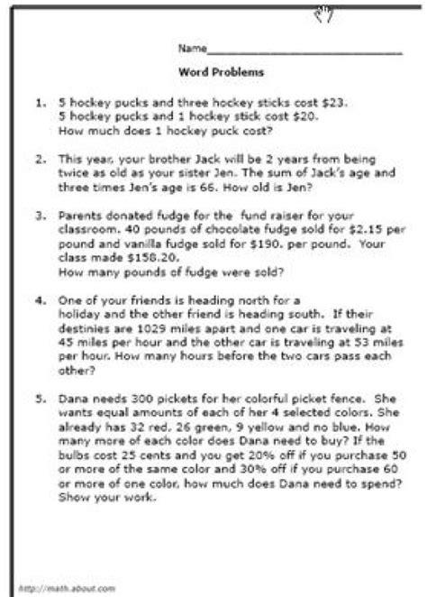 good math world problems 8th graders math word