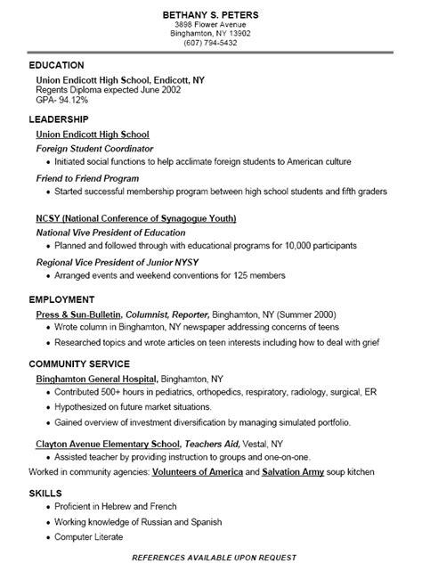 high school student resume high school resume student