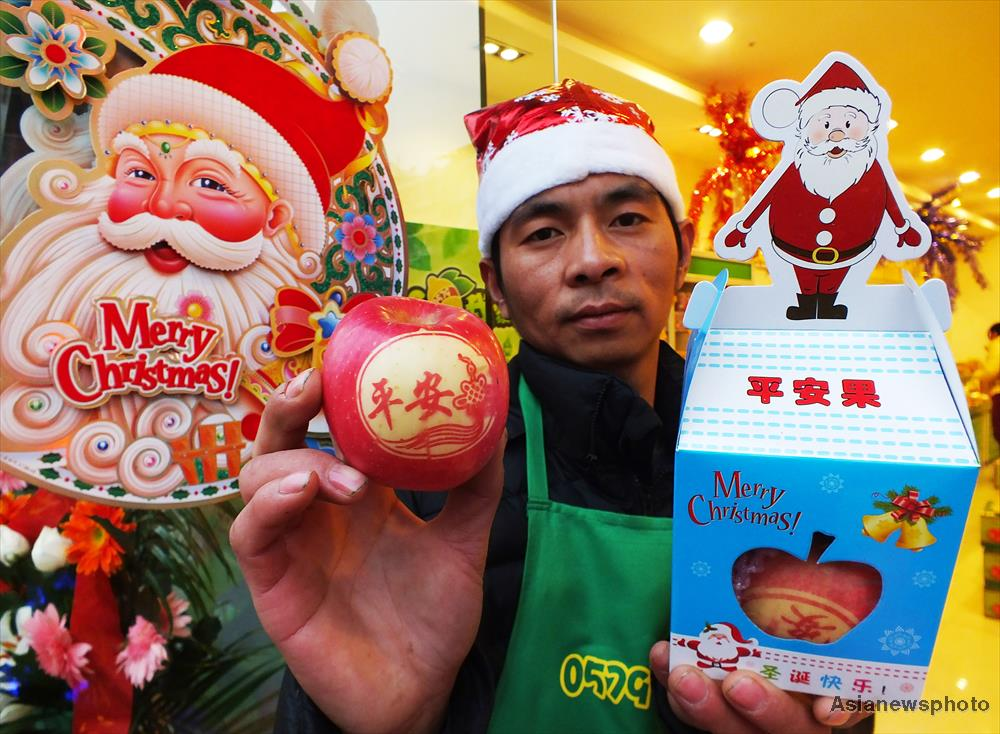 Eating-an-apple-at-Christmas-celebrations-is-a-prevailing-custom-in-China