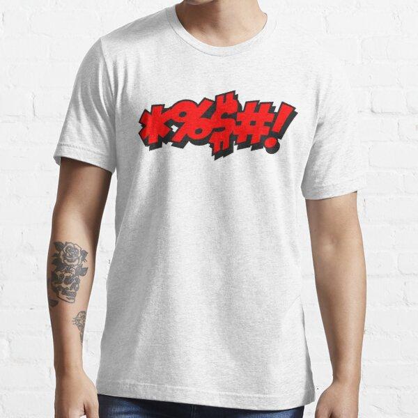 Obscene Lover Shirt Obscenities%$#