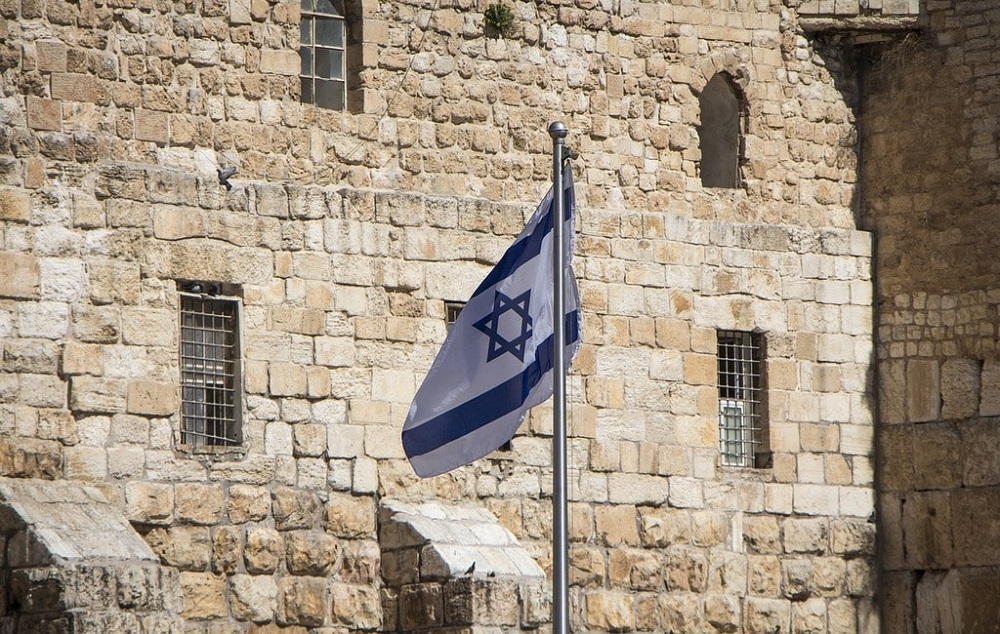 How Independence Day Celebrate In Israel?